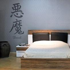 Oriental Wall Stickers
